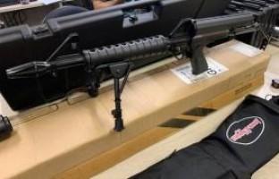 GM é preso com 31 armas dentro de veículo em Americana