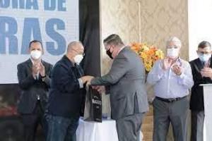 DS Multimedia anuncia investimento de US$ 72 milhões na construção de fábrica em Araras