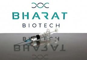 Bharat rescinde acordo com a Precisa e nega ter assinado cartas enviadas à Saúde